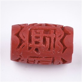 Cinnabar Beads, Carved Lacquerware, Barrel with Chinese Characters