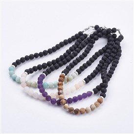 Frosted Natural Gemstone Beaded Necklaces, with Natural Lava Beads & Brass Lobster Claw Clasps & Alloy Beads
