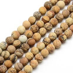 Picture Jasper Frosted Natural Picture Jasper Round Bead Strands, 4mm, Hole: 1mm; about 93~96pcs/strand, 14.9~15.6""