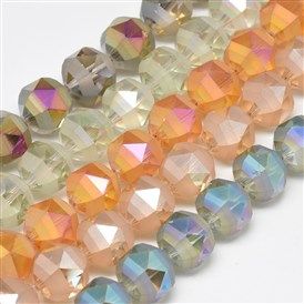 Electroplate Glass Beads Strands, Rainbow Plated, Frosted, Faceted, Round