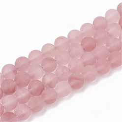 Cherry Quartz Glass Cherry Quartz Glass Beads Strands, Frosted, Round, 8mm, Hole: 1mm; about 47pcs/strand, 15.5""