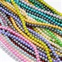 Environmental Dyed Glass Pearl Round Beads Strands, Cotton Cord Threaded