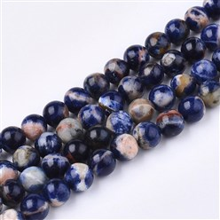 Sodalite Natural Sodalite Beads Strands, Round, 8mm, Hole: 1mm; about 50pcs/strand, 15.7""