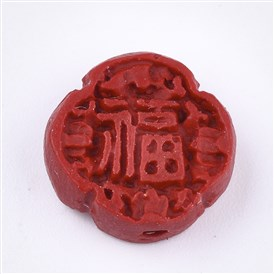 Cinnabar Beads, Carved Lacquerware, Flat Round with Chinese Characters and Flower