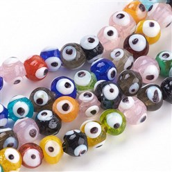 Mixed Color Handmade Lampwork Beads, Evil Eye, Mixed Color, 8mm, Hole: 2mm