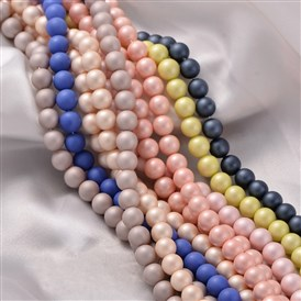 Round Shell Pearl Frosted Beads Strands