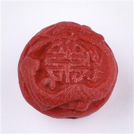 Cinnabar Beads, Carved Lacquerware, Flat Round