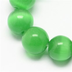 Sea Green Cat Eye Beads Strands, Round, Sea Green, 12mm, Hole: 1.5mm; about 33pcs/strand, 14.5 inches