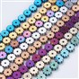 Electroplate Non-magnetic Synthetic Hematite Beads Strands, Flat Round with Flower