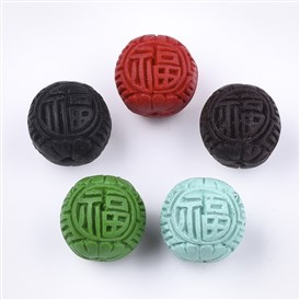 Cinnabar Beads, Carved Lacquerware, Round with Chinese Characters