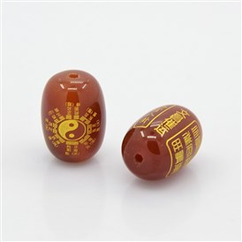 Taoism Jewelry Making Carnelian Barrel Carved the Eight Diagrams and Chinese Blessing Character Beads, 18x13mm, Hole: 2mm